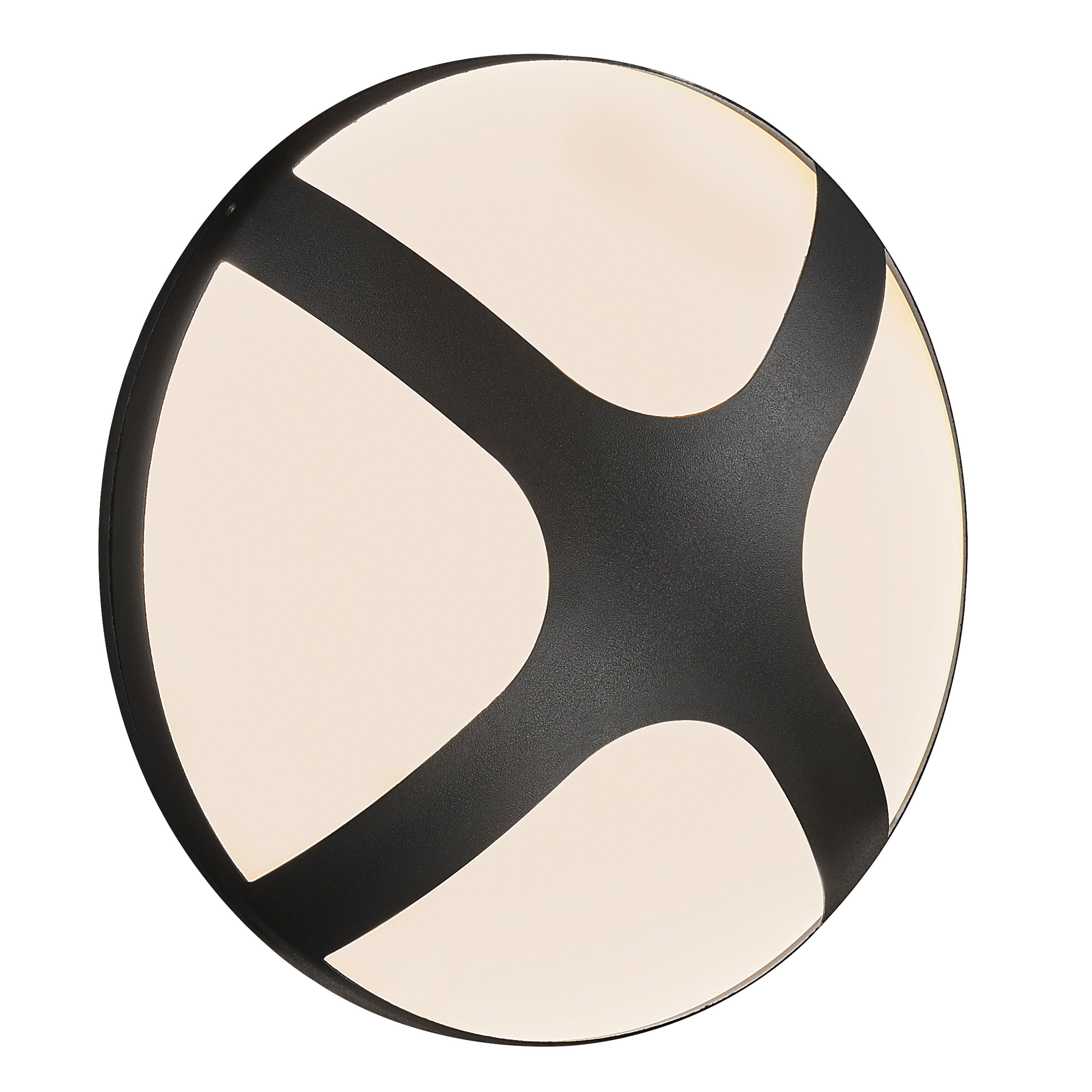 Cross 25 vägglampa svart/frostat glas