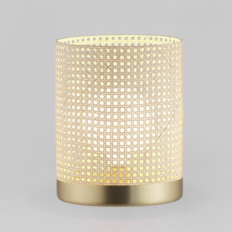Stan bordslampa matt guld/rotting